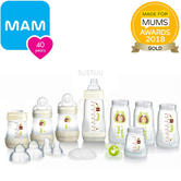 MAM Easy Start 15pc Anti-Colic Baby Feeding Bottle Starter Set | Neutral (Cream) | New