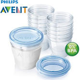 Philips Avent Reuseable Breast Milk Storage Cupx10|Leak-Proof Lid?Baby Food Pots