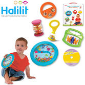 Halilit Baby's First Birthday Band Set | Musical Instrument Gift Set | Music-CD & Toys | New