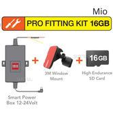 Mio Pro Fitting Kit|Smart Power Box Hard Wire Kit + 3M Window Mount + 16GB Card