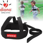 Diono Sure Steps Child/Toddler Belt For Safety | 99cm Adjustable Shoulder Strap