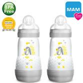 MAM Anti Colic Baby Bottle|Kid's Self Sterilising Bottle|Grey|260ml|Twin Pack|