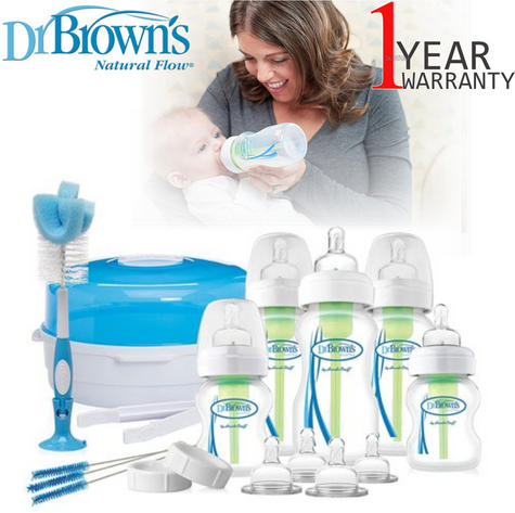 Dr Browns Options Bottle & Steriliser Newborn Gift Set | Reduce Colic,Burping,Wind Thumbnail 1