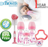 Dr Brown's Options Baby Bottles Gift Set With Soother,Teether & Bottle Brush | New