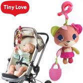 Tiny Love Jitter Soft Toy Tiny Princess Tales Izzy Bear | Easy-Grasp Teether | New
