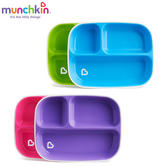 Munchkin Splash Divider Plates | No-Slip Bottoms | Easy Scooping | Microwave Safe | 2Pk | New