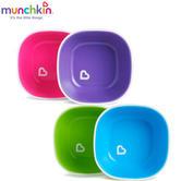 Munchkin Splash Bowls 2Pk | No spil | Easy Scooping | Microwave Safe | BPA-Free | 6months+ | New