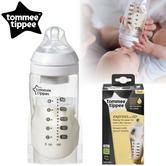 Tommee Tippee Express & Go Breast Milk 180ml/6floz Pouch Bottle | Dishwasher Safe