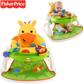 Fisher-Price Giraffe Sit Me Up Floor Seat | Soft Fabric & Removable Seat | Max 12kg | New