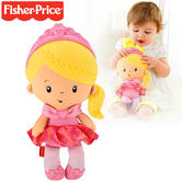 Fisher-Price Soft & Cuddly Princess Doll | Easy For Baby To Hold,Hug & Carry | New