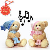 Keel Toys Cuddles Musical Bear with Teddy 25cm | Soft Toy | Best Gift For Kid/Baby | +0 Months