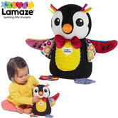 Lamaze Symphony Oscar Musical Toy | Soft Plush Stuff Penguin Baby Doll | Full Of Fun | +0 Months