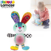 Lamaze Sonny the Glowing Bunny | Baby/ Kid Development Soft Toy | With Light & Music | +9 Months