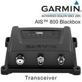Garmin AIS 800 Blackbox Transceiver - 5W VHF/ GPS NMEA 2000 IPX7 Use in Marine