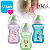 MAM Fun to Drink Cup 270ml | Spill-Free Beaker / Mug For Baby / Toddler | +8 Months | BPA-Free