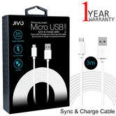 Jivo 3m Xtra Long Micro USB Quick Charge & Sync Cable | Lead | JI-1964 | Durable | White
