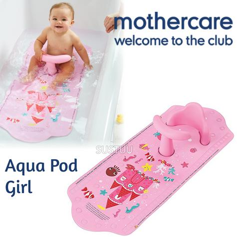 Mothercare Aqua Pod|Baby Kid's Bath Support Seat|Safe Bath|Hot Spot Feature|Girl Thumbnail 1