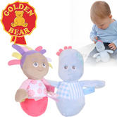 In the Night Garden Igglepiggle & Upsy Daisy Hanging Chime Toys | Attaches to Cots