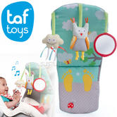 Taf Toys Baby/Kids Play & Kick Car Toy | Travel Activity Centre | With Music+Lights