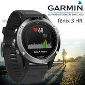 Garmin fenix 3 HR Running Sports Watch|GPS+GLONASS|Altimeter/3-Axis Compass/WIFI