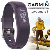 Garmin Vivosmart 3 Fitness Sports Watch|Heart Rate/Activity Tracker|Small Purple