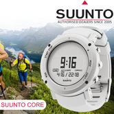 Suunto Core ALU Deep White Edition Watch Alluminium Fitness Watch SS018734000