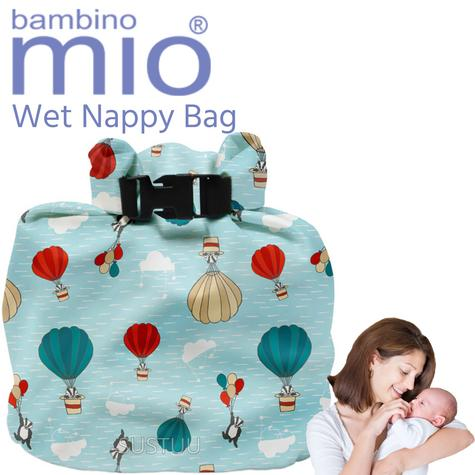 New Bambino Mio Wet Nappy Bag Sky Ride|Simple Fold|Roll Closure|4 Nappy Holder Thumbnail 1
