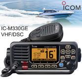 Icom IC-M330GE Marine VHF/DSC|Internal GPS Receiver & External GPS Antenna|IPX7