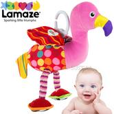 Lamaze Flapping Fiona | Baby/Kid's Activity Toy | Clip on Pram/Baby Carrier/Cot | +0 Months