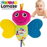 Lamaze Mini Butterfly Teether | Baby/Kid's Teething Toy | With Crinkle+Rattle Sound | +0 Months