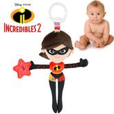 Lamaze Disney Incredibles 2 Clip & Go Mrs.Incredible | Attachable Toy+Teether | With Crinkle Sound | +0 Months