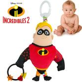 Lamaze Disney Incredibles 2 Clip & Go Mr.Incredible | Attach To Pram/Pushchair | With Crinkle Sound  | +0 Months