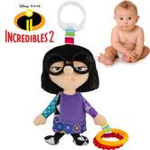 Lamaze Disney Incredibles 2 Clip & Go Edna | Attach To Pram/ Pushchair | With Sound | +0 Months