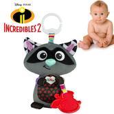 Lamaze Disney Incredibles 2 Clip&Go Raccoon | Attach To Pram/ Pushchair | With Sound | +0 Months