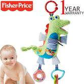 Fisher-Price Activity Alligator | Attach To Baby's Pram/ Pushchair/ Cot | With Sound | +0 Months