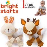 Bright Starts Simply Clutch and Hold Wood Toy | Kid Activity Toy With Rattle Sound