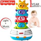 Fisher-Price Beat Bo Stacker | Baby/ Kid's Fun Activity Toy | With Light & Music | +6 Months