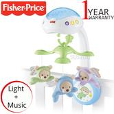 Fisher-Price Butterfly 3 in 1 Projector Mobile | Baby's Musical Stroller/Table Toy | +0 Months