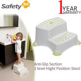 Safety 1st Double Step Stool | Anti-slip Sections | 40 kg Capicity | For 18m-10Years