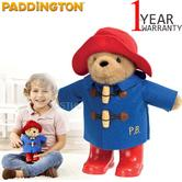 Paddington Classic Bear with Boots | Kids Soft & Cuddly Toy | Giftware For Baby | 22cm