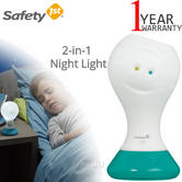 Safety 1st Lulu Globe Trotter 2-in-1 Night Light | With Torch | Very Easy To Hold
