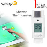 Safety 1st Shower Thermometer | Baby Proofing Visual LED Alarm For Bath Water | Quick