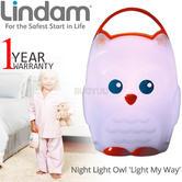 Lindam Night Light Owl 'Light My Way' | Kids Portable & Cord Free Night Lamp | New