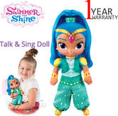 Shimmer and Shine Talk and Sing Doll Shimmer 30cm | Baby's Fun Activity Toy | +3 Year