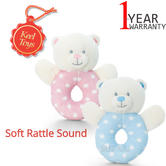 Keel Toys Ring Rattle Assortment 12cm | Kid/Babys Soft Plush Cuddly Toy | With Sound