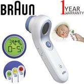 Braun NoTouch & Forehead Thermometer | Colour-Coded Display | 2 Second Fast Reading
