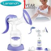 Lansinoh Manual Breast Pump | Baby/Kids Feeding Accessories | Lightweight | BPA Free