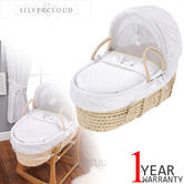 Silvercloud Counting Sheep Moses Basket | Including Mattress,Liner,coverlet & Fitted Sheet | +0 Months