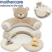 Mothercare Teddy's Toy Box Sit Me Up Cosy | Toddler/Kids TummyTime Fun Playmat/Gym