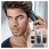 Braun Multi Groom Kit 9 in 1 | Beard/Body Trimmer & Shaver | Gillette Proglide Razor